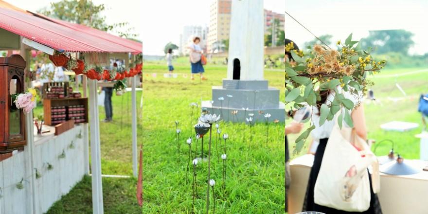 東京下北沢 初心者・女性のための『花と雑貨のカメラ教室』2
